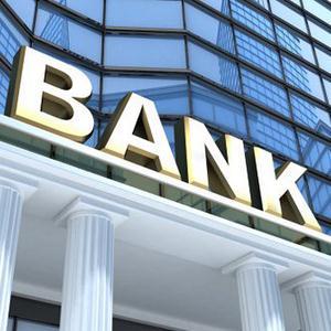 Банки Мондов