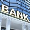 Банки в Мондах