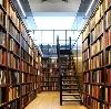 Библиотеки в Мондах