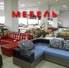 Магазины мебели в Мондах